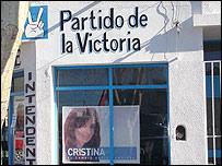 Local del Partido de la Victoria