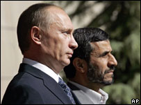 Vladimir Putin and Mahmoud Ahmadinejad at the Caspian Sea summit