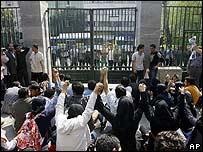 Students protest against the government in Tehran
