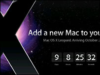 Screengrab of Apple homepage, Apple