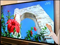 Example of HDTV