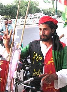 Mohammad Raza Kashmiri