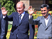 Presidents Putin and Ahmadinejad in Tehran, 16 October, 2007