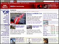 BBC International web site