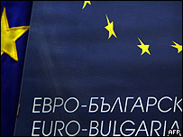 Bandera europea de Bulgaria.