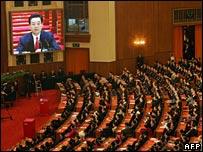 President Hu Jintao addresses the congress on 21 October 2007