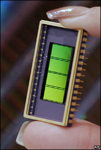 Samsung flash chip