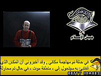 A still from a video released by Army of Islam showing Alan Johnston 