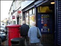 Greenbank Post Office, Clarkston