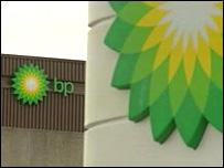 BP Aberdeen