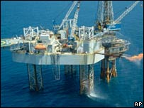 File photo from Pemex shows a platform similar to the one involved in Tuesday's accident