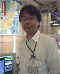 Osamu Kamigaichi from the Japan Meteorological Agency