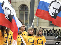 Moscow members of the Vladimir Putin Fan Club hold a rally (25 October 2007)