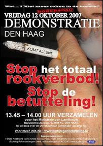 Постер партии курильщиков