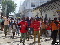 Demonstration against Ethiopian forces in Mogadishu, 28 October 2007