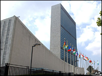 UN headquarters in New York 2007