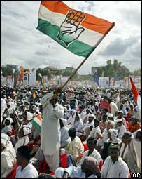Congress party rally