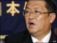 Justice minister Kunio Hatoyama during a press conference, 29/10