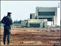 Nuclear research centre in Inshas, north of Cairo (in 1998)