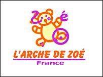 Logo de El Arca de Zoé