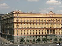 Lubyanka, the headquarters of the FSB in Moscow