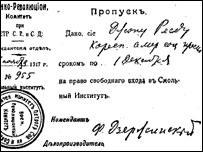 Пропуск Джона Рида в Смольный , подписанный Ф. Дзержинским