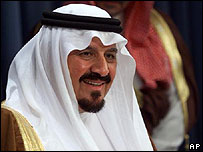 Crown Prince Sultan