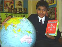 Arpan Sharma (pic: The Blue Coat School)