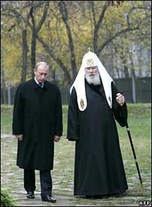 Russian President Vladimir Putin in Butovo on 30 October 2007