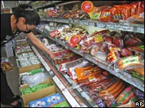 Food in a Chinese supermarket