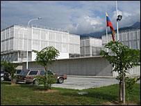 Venezuela's Villa del Cine