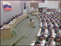 Russia's State Duma. File photo