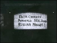 Надпись, которую сделал Пол Комс на доме Егора Чернова