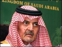 File pic of Prince Saud al-Faisal