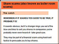 Warning about boiler rooms on FSA website