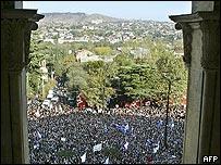 Митинг перед зданием парламента Грузии - 2 ноября 2007 г.