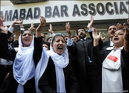 Pakistani lawyers protest in Islamabad, 5/11/07
