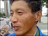 Zhao Ping Hua