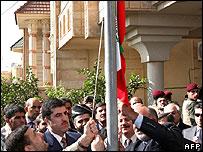 Inauguration ceremony at Iranian consulate in Irbil