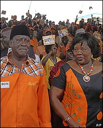Raila Odinga and his wife, Ida Odinga