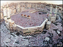 Mecca's Grand Mosque (archive)