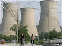 Power station in China (Image: AFP)