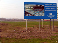 Site of the proposed National Indoor Sports Arena