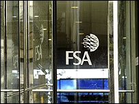 The entrance to the Financial Services Authority