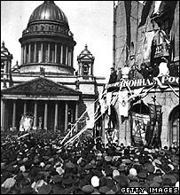 Demonstration in St Petersburg, 1917