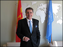 UN General Assembly, Srgjan Kerim