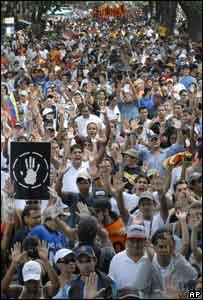 مظاهرة الطلبة الفنويليين