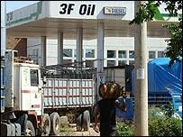 3F Oil station