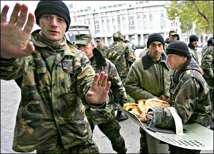 Грузинские силы безопасности