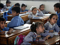 Unrwa school in Gaza City